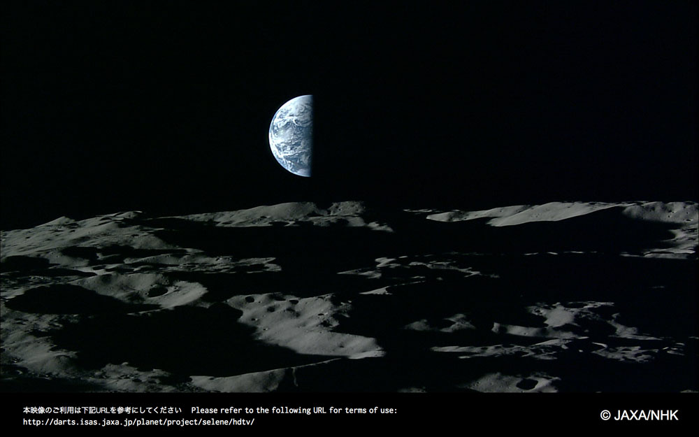 earth-from-moon-2