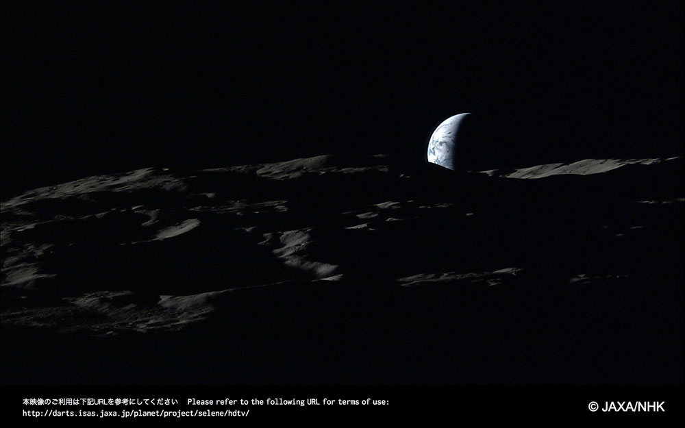 earth-from-moon-4