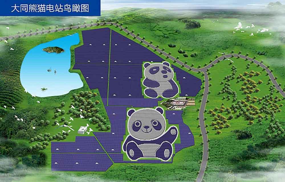 panda-solar-stations-2
