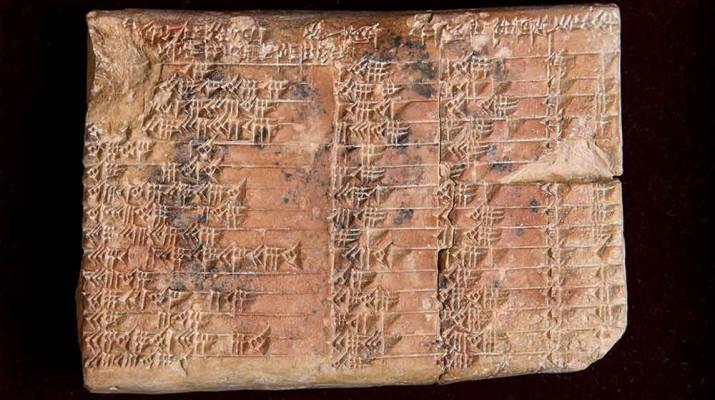 ancient-babylonian-tablet-1