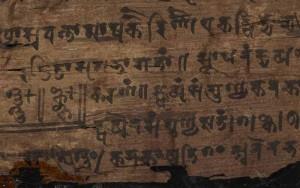 bakhshali-manuscript-1
