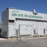 โตโยต้าสร้างโรงไฟฟ้าที่ใช้พลังงานหมุนเวียนและผลิตไฮโดรเจนได้ด้วย