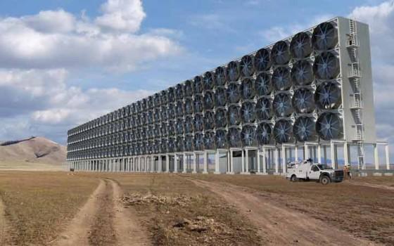 โรงงานกำจัด CO2 ในอากาศด้วยต้นทุนต่ำและเปลี่ยนมันให้เป็นเชื้อเพลิงด้วย