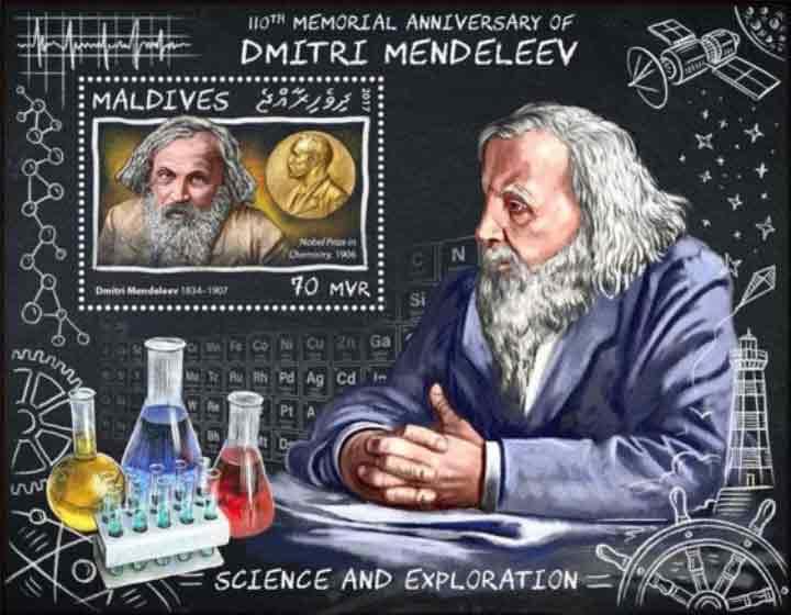 dmitri-mendeleev-2