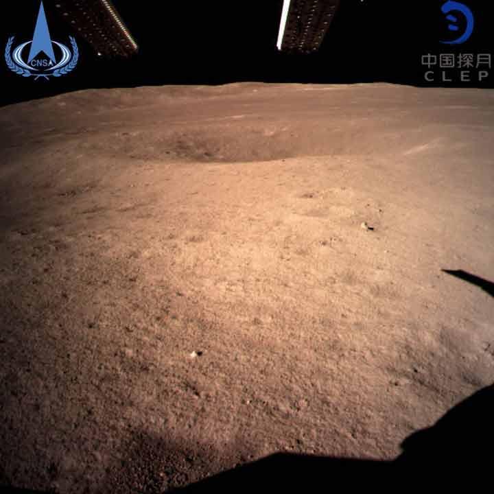 china-change-4-lander-2
