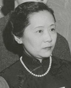 chien-shiung-wu-1